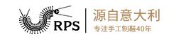 RPS,上海多宝鞋业有限公司